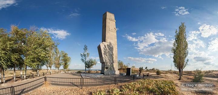 Мемориал воинам 64-й армии на Лысой горе