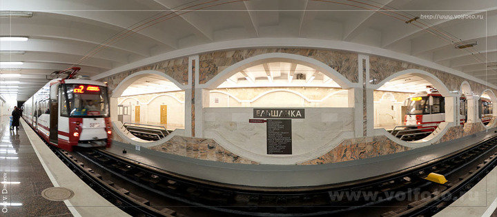 Станция «Ельшанка»