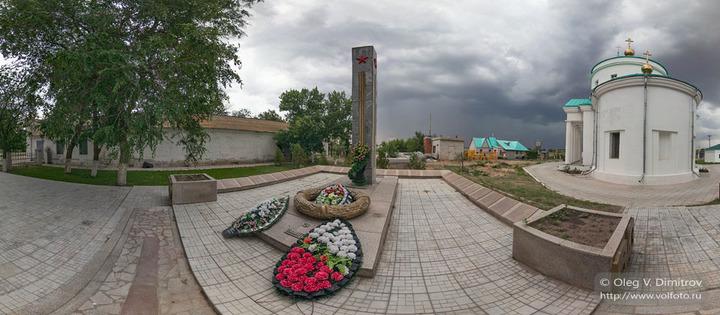 Братская могила в селе Карповка