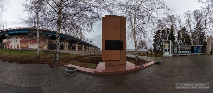 Памятник Александрову на территории Волжской ГЭС