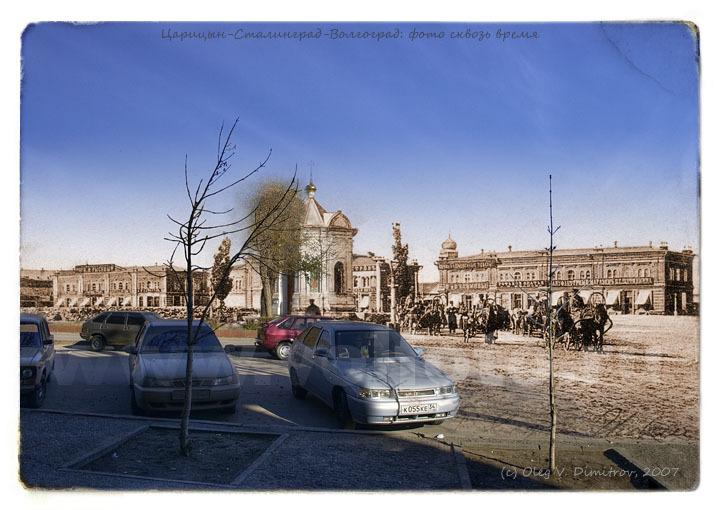Александровская часовня фото