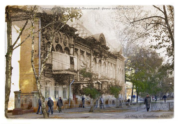 Одно из старейших учебных зданий фото