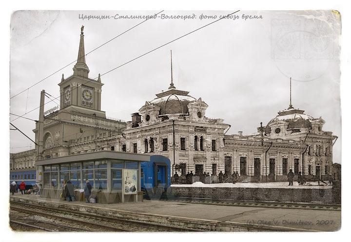Железнодорожный вокзал фото