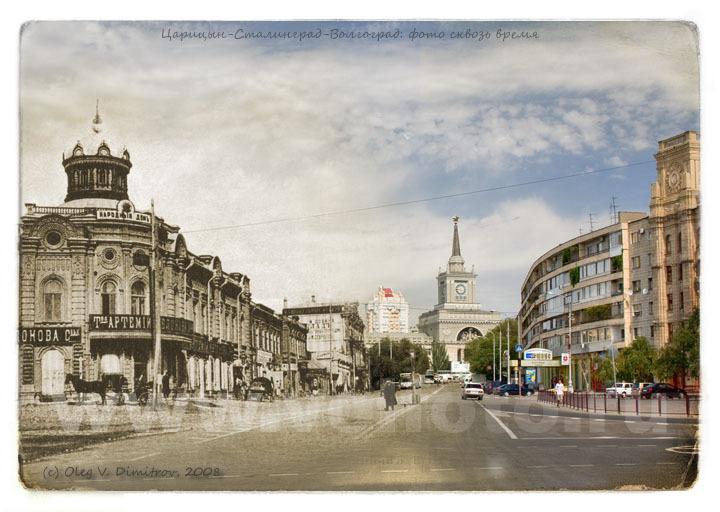 Улица Елизаветинская фото