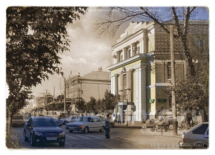 Царицынское отделение Госбанка фото