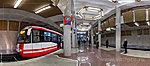 Станция «Профсоюзная»