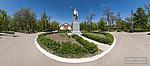 Центр Пятиморска