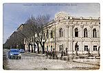 Мариинская гимназия на ул. Чуйкова