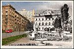 Сталинградский дворец пионеров