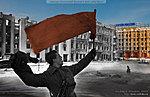 Победа на площади Павших борцов