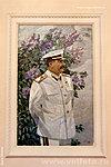 Портрет Сталина в планетарии