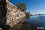 Вода у стенки Родимцева