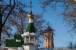 Высотные доминанты Комсомольского сада