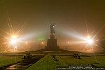 Памятник Ленину в тумане