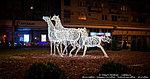 Светодиодные кони