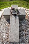 Памятник примирения