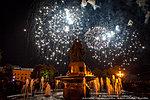 Салют над фонтаном «Искусство»