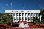Фонтан у библиотеки им. Горького