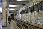 станция метротрама Комсомольская фото
