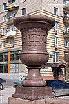 гранитная ваза парк победы фото