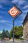 скоростной трамвай логотип фото