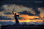 закат над Курганом фото