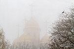 Храм Всех Святых в тумане
