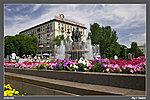 фонтан Искусство фото