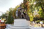 Памятник тракторостроителям