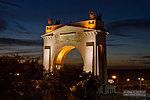Триумфальная арка шлюза №1