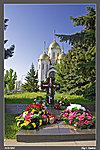 Малая братская могила