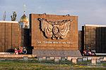 Воинское мемориальное кладбище