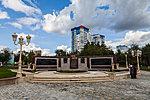 Памяти героев Великой Отечественной