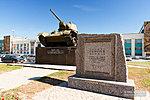 Т-34 у проходной ВгТЗ