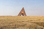 Памятный знак в селе Песчанка