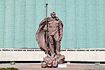 памятник морякам-североморцам фото