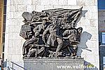 барельеф героям Великой Отечественной войны