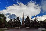 Облако над центром Волгограда