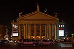 Новая луна над театром