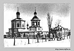 Иоанно-Предтечинский Храм