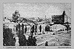 Царицын, первая женская гимназия