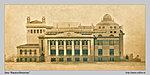 Дом науки и искусств (проект)