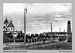 Скорбященская церковь и пожарная каланча