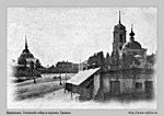 Успенский собор и церковь Троицы