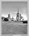 Троицкая церковь и Успенский собор