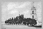 Успенская соборная церковь