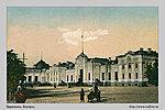 Царицынский вокзал фото