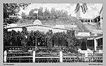 Сад «Конкордия»