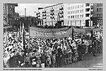 Митинг в связи с началом войны