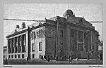 Госдрамтеатр